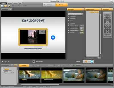 Het aantal templates voor menu's valt in Film op DVD 7 tegen.
