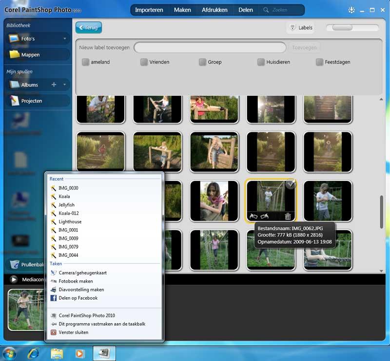 corel-digital-studio-2010-instant-viewer-jump-list