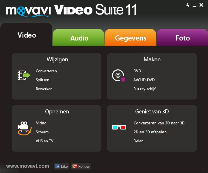 movavi-video-suite-startscherm